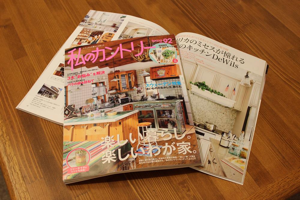20150313magazine
